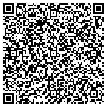 QR-код с контактной информацией организации Авант, ЧТПП