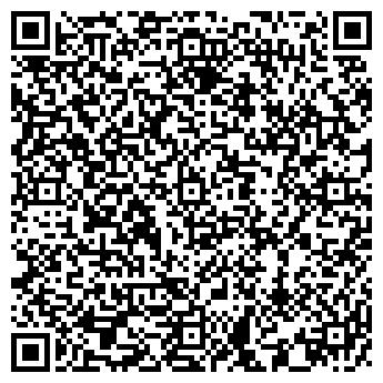 QR-код с контактной информацией организации МЕЖДУГОРОДНЫЕ ПЕРЕВОЗКИ