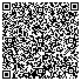 QR-код с контактной информацией организации Кит, ООО