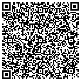 QR-код с контактной информацией организации Станко Снаб, ООО
