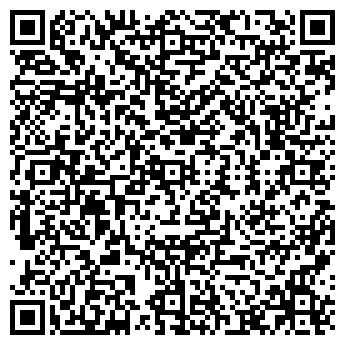 QR-код с контактной информацией организации Инэксим, ООО