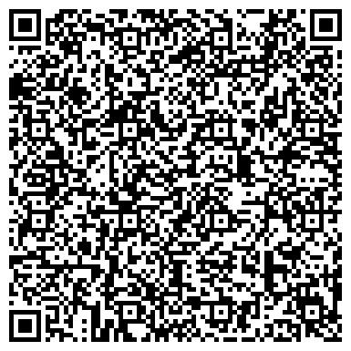 QR-код с контактной информацией организации Белле Групп, Представительство (Belle Group)