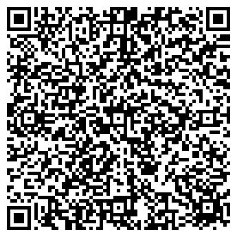 QR-код с контактной информацией организации DALNOMER (Дальнометр), ООО