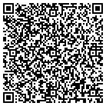 QR-код с контактной информацией организации ЮТМ (UTM), ООО