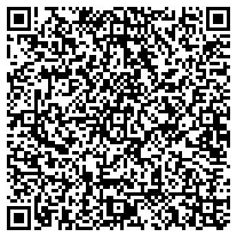 QR-код с контактной информацией организации Экмас, ООО