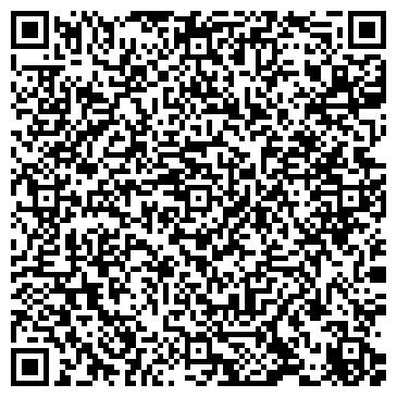 """QR-код с контактной информацией организации Общество с ограниченной ответственностью ООО """"Тархан Сервис Плюс"""""""