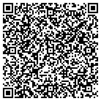 QR-код с контактной информацией организации ООО«Техник»