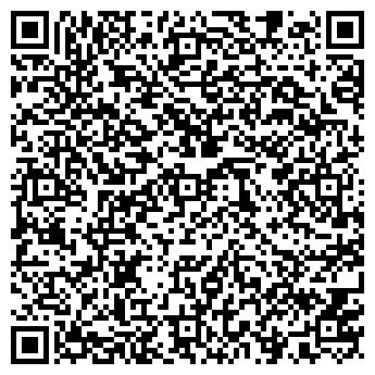 QR-код с контактной информацией организации BOSCH-SHOP