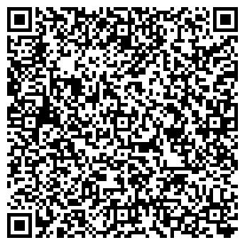 QR-код с контактной информацией организации ЧП Дронь
