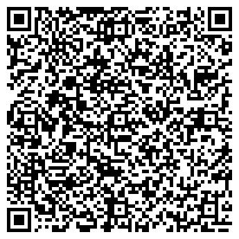 QR-код с контактной информацией организации Albatross