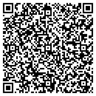 QR-код с контактной информацией организации ЮНИВЕЛЛ-ТВЕРЬ
