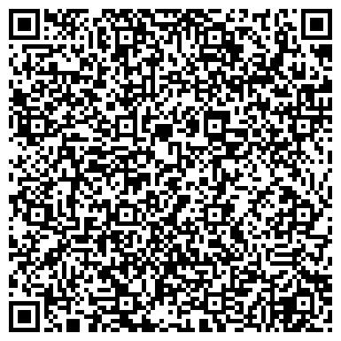 QR-код с контактной информацией организации Sweet TaO - магазинчик ТаоБао