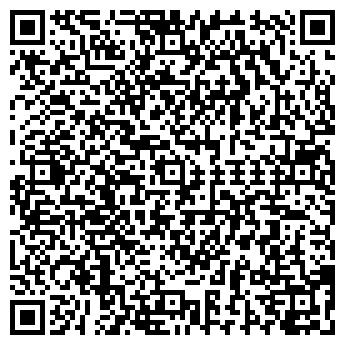 QR-код с контактной информацией организации ЧП Кочнев