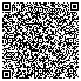 """QR-код с контактной информацией организации ПП """"WT''"""