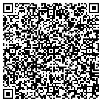 """QR-код с контактной информацией организации Магазин """"Чудесина"""""""