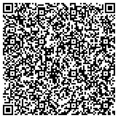"""QR-код с контактной информацией организации Токарный инструмент ООО""""ПКП"""" КОМКОР"""""""