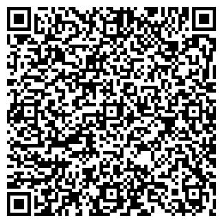 QR-код с контактной информацией организации Кобер, ЧП