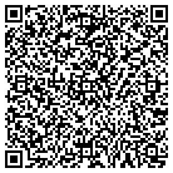 QR-код с контактной информацией организации Вилма Стройприбор, ТОО