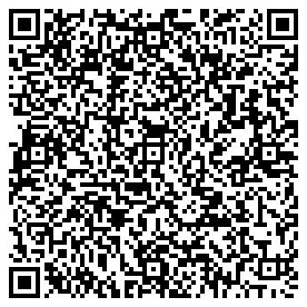 QR-код с контактной информацией организации ПП Григоренко