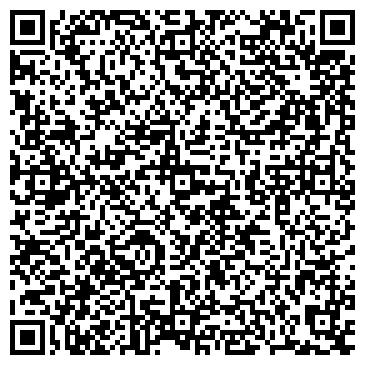 QR-код с контактной информацией организации ч.п. Емельянов А.Г.