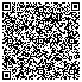 """QR-код с контактной информацией организации """"уютный двор"""""""