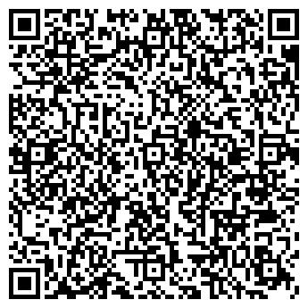 QR-код с контактной информацией организации AL-KZ (Алл КЗ), ТОО