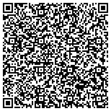 QR-код с контактной информацией организации КОМБИНАТ СЕЛЬСКОХОЗЯЙСТВЕННЫХ И КОММУНАЛЬНЫХ МАШИН, ООО