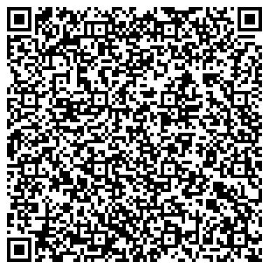 QR-код с контактной информацией организации Торговый Дом Инструмент, ТОО
