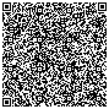 QR-код с контактной информацией организации Центр Станочного Оборудования, ТОО