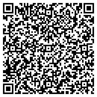 QR-код с контактной информацией организации Каблан, ТОО