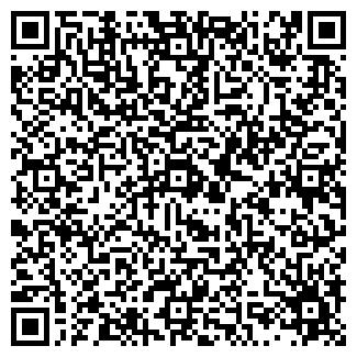 QR-код с контактной информацией организации ТОО Торг-Инфо KZ