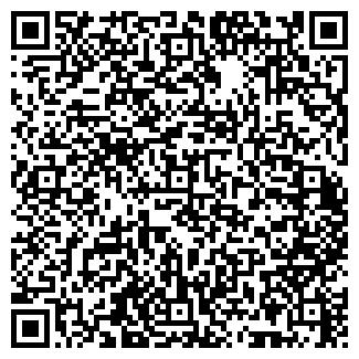 QR-код с контактной информацией организации От и До, ТОО