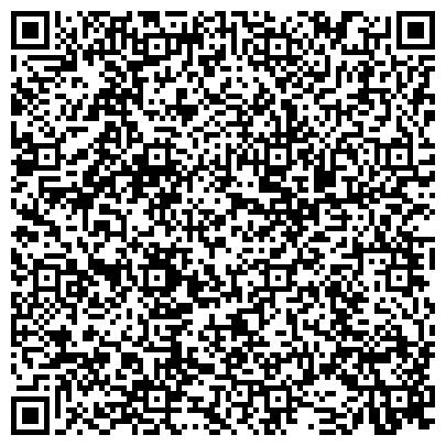QR-код с контактной информацией организации Практикум магазин, ТОО