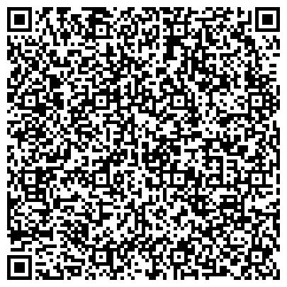 QR-код с контактной информацией организации Востокстройинструмент, ТОО