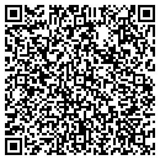 QR-код с контактной информацией организации КИП-ЛТД ,ТОО