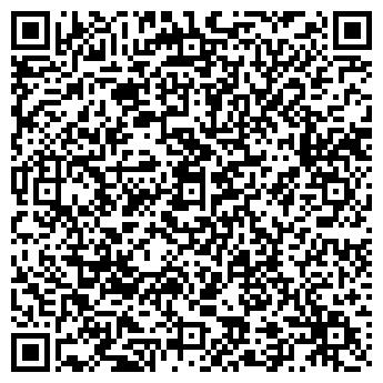 QR-код с контактной информацией организации Компания Виктория-Торг, ТОО
