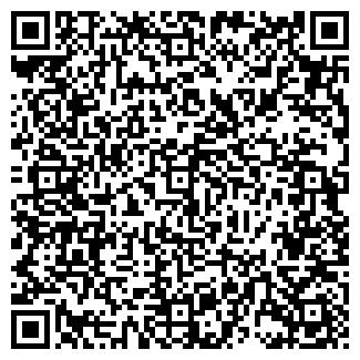 QR-код с контактной информацией организации КЗСМ, ТОО