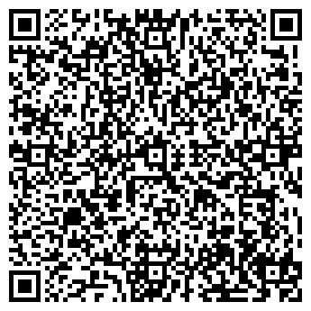 QR-код с контактной информацией организации Тан строй, ТОО