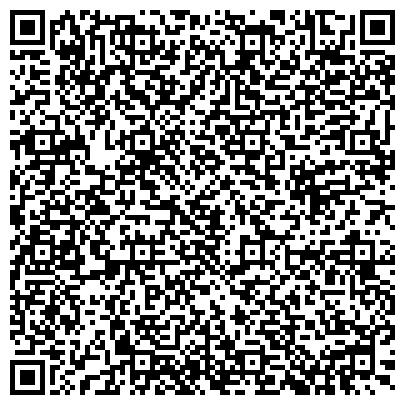 QR-код с контактной информацией организации Glass trading int (Гласс трэдинг инт), оптово-торговая фирма, ТОО