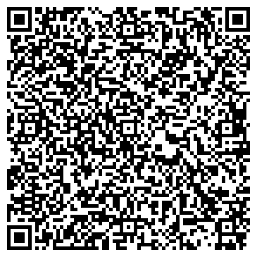 QR-код с контактной информацией организации Промстройконтракт-Казахстан, ТОО