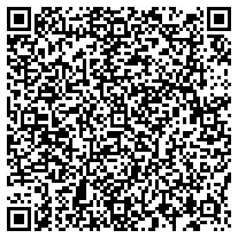 QR-код с контактной информацией организации Э-проф, Компания