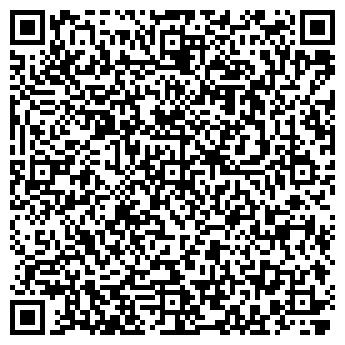 QR-код с контактной информацией организации Электроматериалы, ТОО
