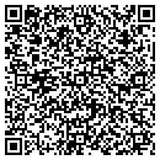 QR-код с контактной информацией организации БАБУШКА
