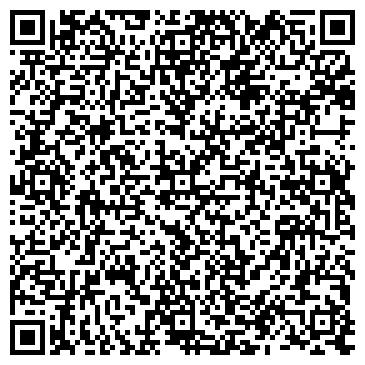QR-код с контактной информацией организации Арыстан 2010, ТОО