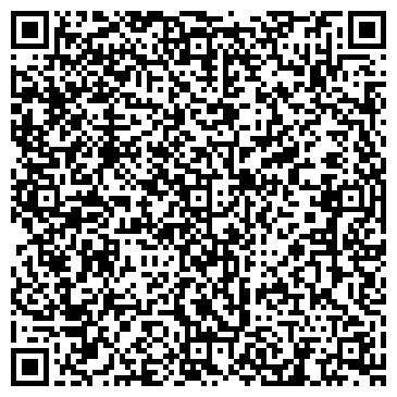 QR-код с контактной информацией организации StroyMag Lux (СтройМаг люкс), ТОО