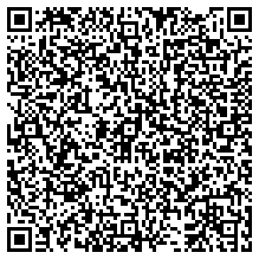 QR-код с контактной информацией организации Ins Par Plus (Инс Пар Плюс) , ТОО