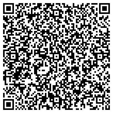 QR-код с контактной информацией организации Восток Сервис, ТОО