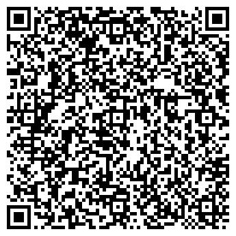 QR-код с контактной информацией организации Былгары ЛТД, ТОО