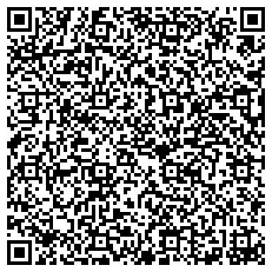 QR-код с контактной информацией организации Alinf ltd (Алина лтд), ТОО