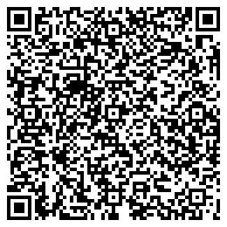 QR-код с контактной информацией организации МУРТУЗ
